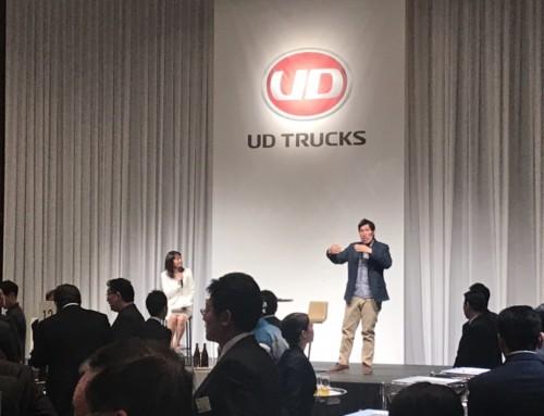 UDトラックス株式会社「お客様感謝の集い2019」トークショー